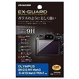 HAKUBA デジタルカメラ液晶保護フィルム EX-GUARD OLYMPUS OM-D E-M1 MarkII/E-M10 MarkII/PEN-F専用 EXGF-OEM1M2