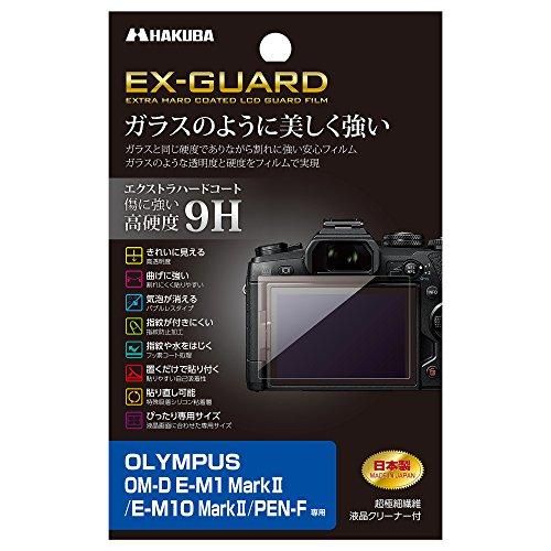HAKUBA デジタルカメラ液晶保護フィルム EX-GUARD OLYMPUS OM-D E-M1 MarkII/E-M10 MarkII/PEN-F専用 EXGF-OEM1M2の詳細を見る