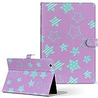 Lenovo Tab4 10 レノボ タブレット 手帳型 タブレットケース タブレットカバー カバー レザー ケース 手帳タイプ フリップ ダイアリー 二つ折り チェック・ボーダー 星 紫 水色 005122