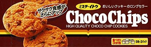 ミスターイトウ チョコチップクッキー 15枚