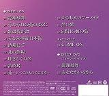 新・演歌名曲コレクション10.-龍翔鳳舞-【Aタイプ(初回完全限定スペシャル盤)】 画像