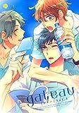 gateau Vol.5 (IDコミックス gateauコミックス)