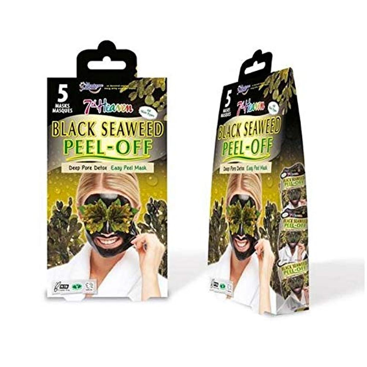 ベリー顕著友情[Montagne Jeunesse] モンターニュジュネス第七天国黒海藻マスクマルチパックをはがし - Montagne Jeunesse 7th Heaven Black Seaweed Peel Off Mask...
