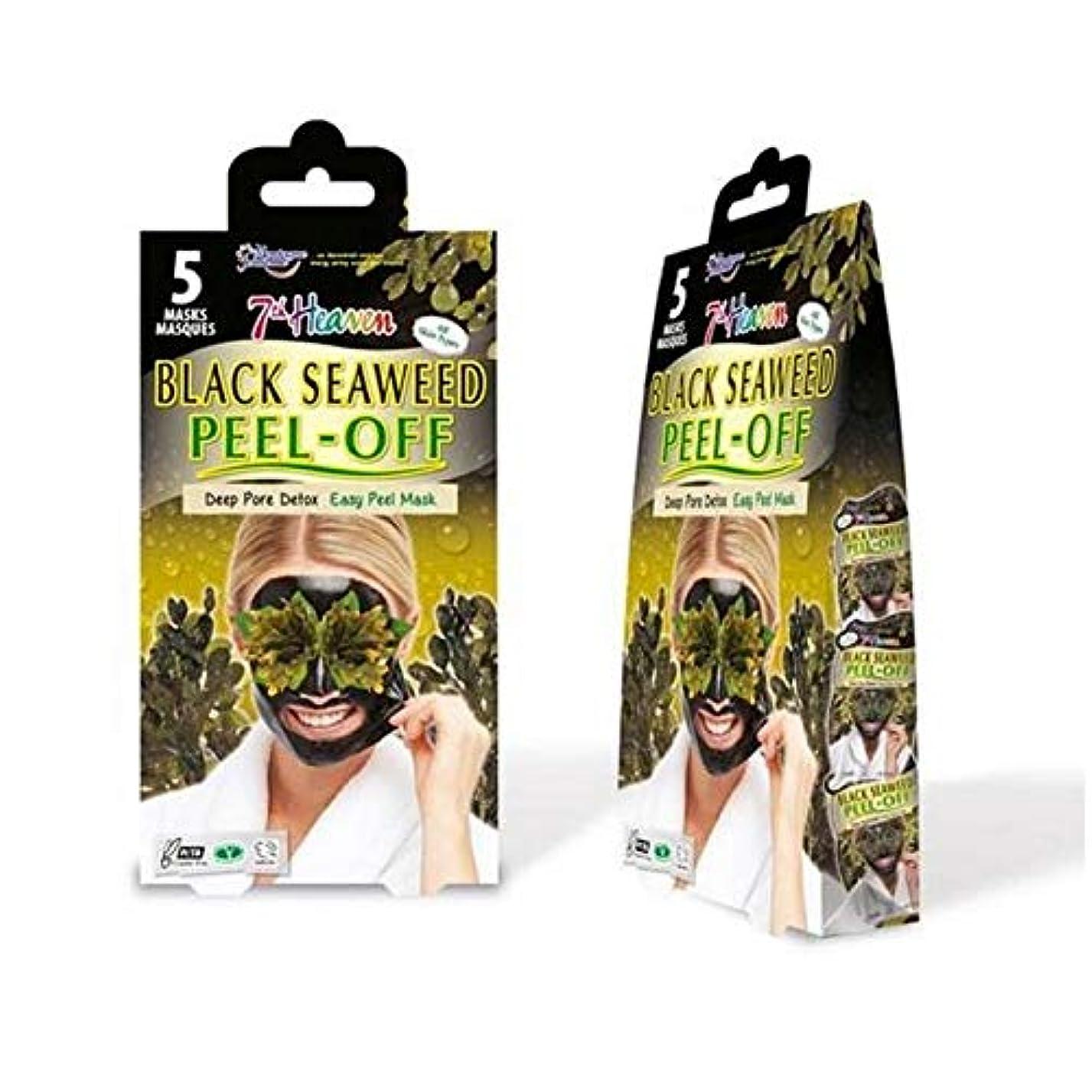 レモン前文トチの実の木[Montagne Jeunesse] モンターニュジュネス第七天国黒海藻マスクマルチパックをはがし - Montagne Jeunesse 7th Heaven Black Seaweed Peel Off Mask Multipack [並行輸入品]