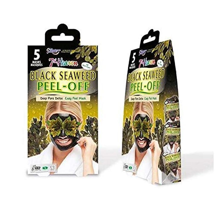 誤海里攻撃[Montagne Jeunesse] モンターニュジュネス第七天国黒海藻マスクマルチパックをはがし - Montagne Jeunesse 7th Heaven Black Seaweed Peel Off Mask...