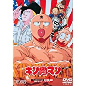 キン肉マン Vol.1 [DVD]