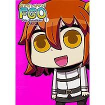 マンガで分かる! Fate/Grand Order(1) (角川コミックス)
