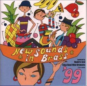ニュー・サウンズ・イン・ブラス '99