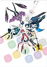 ガスト×東映「拡張少女系トライナリー」BDが1月発売。ドラマCD同梱