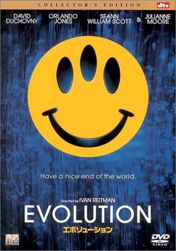 エボリューション コレクターズ・エディション [DVD]の詳細を見る