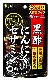 黒酢にんにくセサミン 180粒