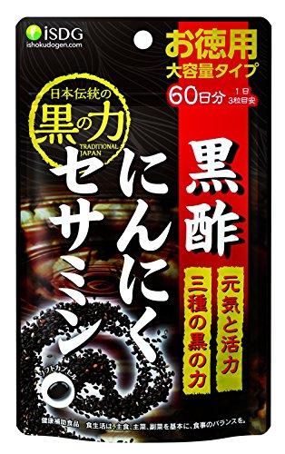 ISDG 黒酢にんにくセサミン 300mg×180粒