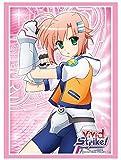ブシロードスリーブコレクションHG (ハイグレード) Vol.1167 ViVid Strike! 『ミウラ・リナルディ』