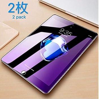 【2枚入り】iPad9.7ガラスフィルム iPad 9.7/Air2/Air/iPad Pro 9.7 フィルム 強化ガラス液晶保護フィルム
