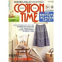 COTTON TIME (コットン タイム) 2007年 05月号 [雑誌]