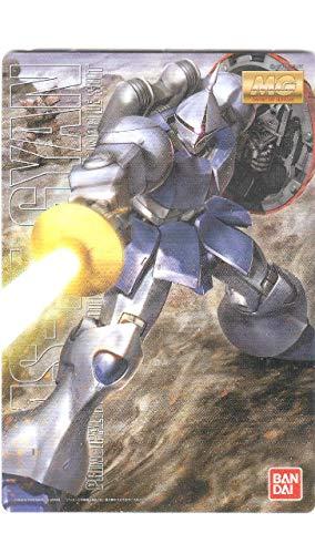 【036.YMS-15 ギャン】 ガンダム GUNDAM ガンプラパッケージアートコレクション チョコウエハース2