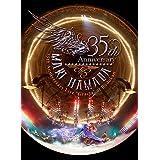 "Mari Hamada 35th Anniversary Live""Gracia""at Budokan [DVD]"