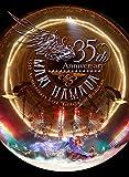 "Mari Hamada 35th Anniversary Live""Gracia""at Budokan"