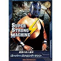 キングオブプロレスリング 第4弾 BT04-028 R スーパー・ストロング・マシン/戦慄の殺人魔人(レスラー)