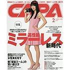 CAPA(キャパ) 2017年 02 月号 [雑誌]
