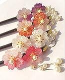 桜 かんざし 簪 花 モチーフ 一本挿し 髪飾り 着物 パール 浴衣 パーティー ウエディング SAKURA (ホワイト)