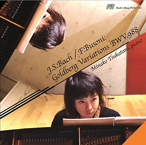 J.S.バッハ (ブゾーニ編曲) : ゴルトベルク変奏曲 BWV988 他 (J.S.Bach (arr.: F.Busoni) : Goldberg Variations BWV988 / Minako Tsukatani, Piano) [CD]
