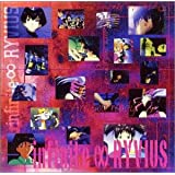 「無限のリヴァイアス」Sound Edition2
