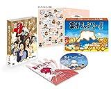 富士ファミリー 2017[DVD]