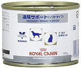 ロイヤルカナン 療法食 退院サポート ウェット 缶 犬猫用 195g×12個