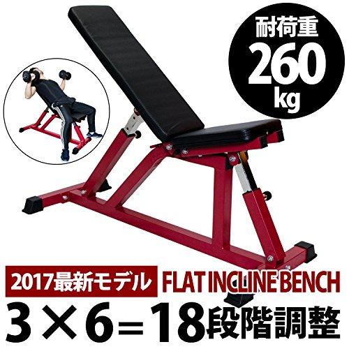 MRG フラットインクラインベンチ 耐荷重260kg ドラゴンフラッグ対応 ダンベル トレーニング 腹筋 ベンチ (ブラック×レッド)