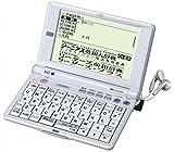 SEIKO IC DICTIONARY SR-E8500 電子辞書 (24コンテンツ, 本格英語モデル, 音声対応, シルカカードレッド対応, ジーニアス英和大辞典ネイティブ発音) 画像
