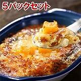 ヤヨイ デリグランデ 7種のチーズのグラタン 5パックセット(200g×5パック) (冷凍食品)(業務用)