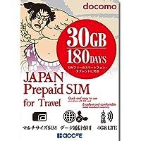 プリペイドsim 日本 180日 docomo (30GB)
