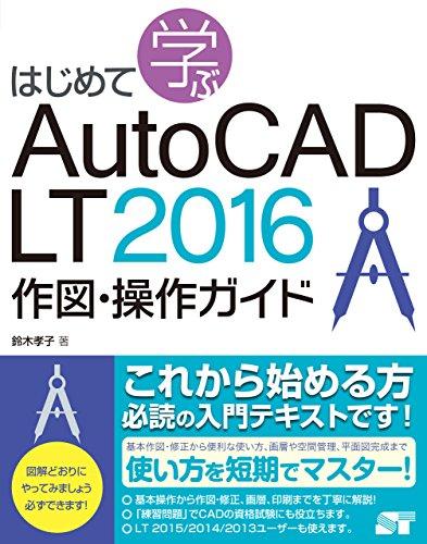 AutoCADLT