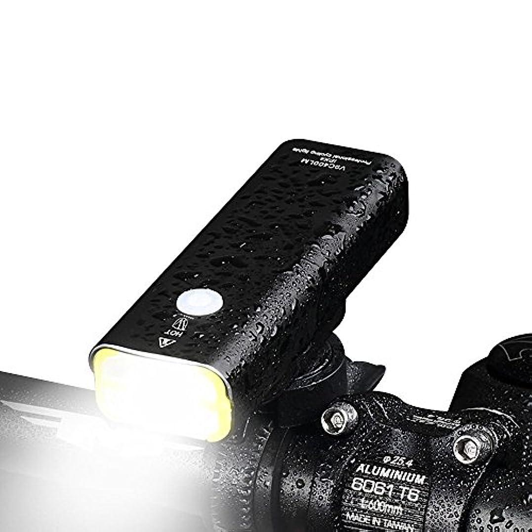 メドレー筋経済的自転車ライト ヘッドライト 自転車ヘッドライトLED 充電式自転車ライト 自転車ヘッドライト 自転車対応ライト 2500mah 自転車前照灯 自転車ヘッドライト Wolfteeth 高輝度 USB充電 超小型 LED 懐中電灯 機能付 IPX3 防水 防災 4121