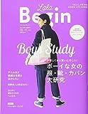 LaLaBegin 10・11 2017 (Begin10月号臨時増刊)