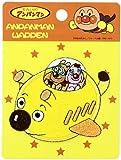 稲垣服飾 アンパンマン ワッペン めいけんチーズ&レアチーズ&チーズバケットごう アイロン接着 ANW009
