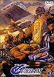 ターンAガンダム(3)[DVD]