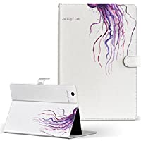 igcase KYT33 Qua tab QZ10 キュアタブ quatabqz10 手帳型 タブレットケース カバー レザー フリップ ダイアリー 二つ折り 革 直接貼り付けタイプ 010966 海 くらげ 紫
