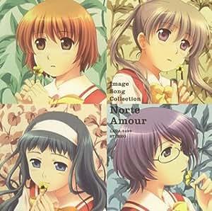 TVアニメ「かしまし~ガール・ミーツ・ガール~」イメージソング集 Norte amour