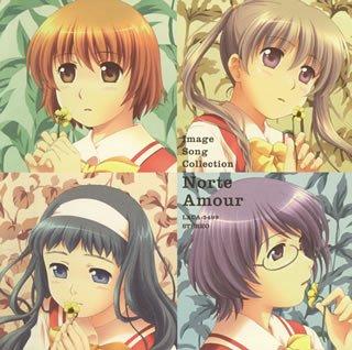 TVアニメ「かしまし〜ガール・ミーツ・ガール〜」イメージソング集 Norte amour