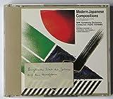 現代日本の管弦楽作品集