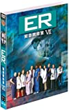 ER 緊急救命室 VII — セブンス・シーズン セット 2 [DVD]