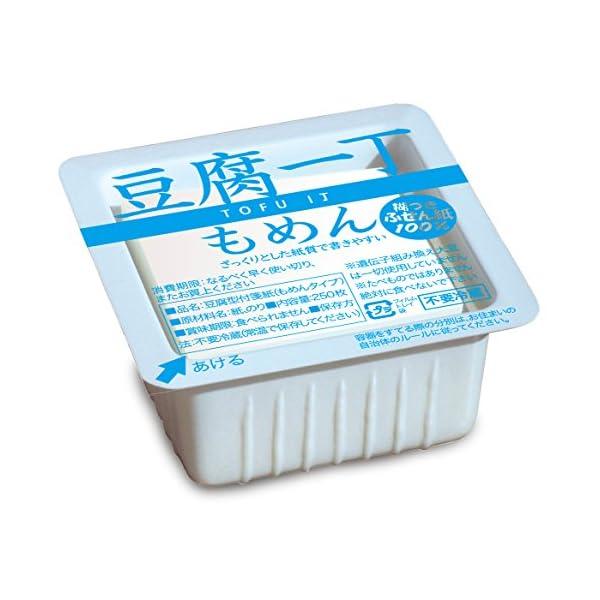 ケーシー 豆腐の商品画像