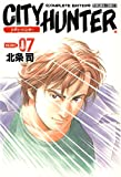 シティーハンター―Complete edition (Volume:07) (Tokuma comics)