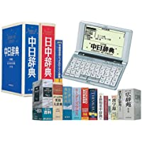 SEIKO IC DICTIONARY SR-T7030 (15コンテンツ, 第2外国語モデル, 中国語)