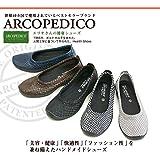 アルコペディコ【arcopedico】バレリーナ ジオ1・15046