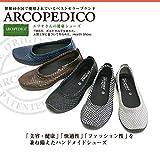 アルコペディコ【arcopedico】バレリーナ ジオ1・15046 サイズ:23.5cm カラー:ブラックホワイト