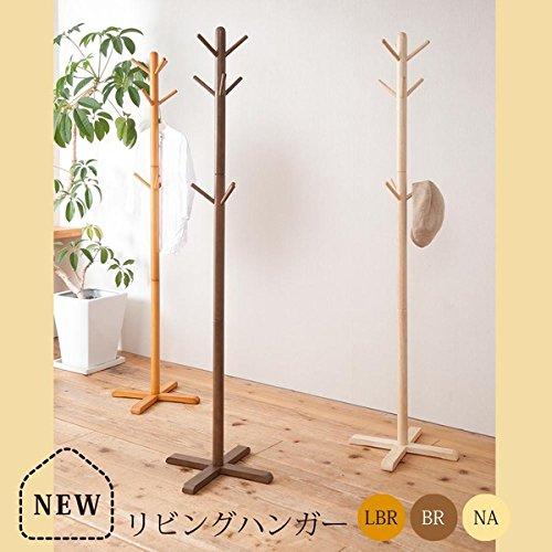 リビングハンガー(もく)(ナチュラル) 高さ180cm ポー...