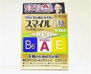 【第2類医薬品】スマイル40EX ゴールドマイルド 13mL ×2